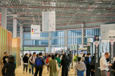Intertextile Shanghai