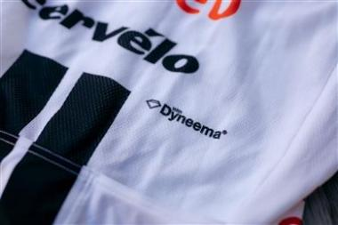 DSM enables ground-breaking protective cycling jersey with Dyneema® fabric for Tour de France