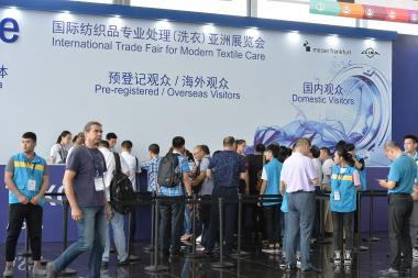 Texcare Asia and China Laundry Expo