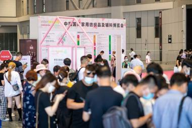Intertextile Shanghai Home Textiles 2020 opens next Monday: new digital tools complement in-person meetings
