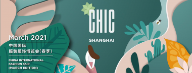 CHIC Shanghai takes place on March 17 to 19, 2021